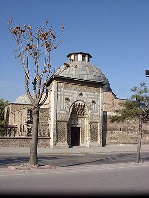 Karatay Madrasa, Konya - Karatay Madrasa