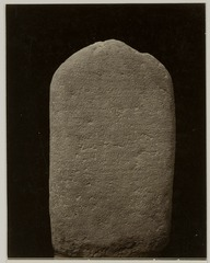 KITLV 28268 - Isidore van Kinsbergen - Stone from the year 902 with inscription on the temple complex Panataran, Kediri - 1867-02-1867-06.tif
