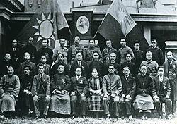 Kinaledare till indien och tyskland