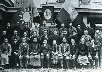 Wuhan government - Third Plenary Session of the KMT Second Central Committee in Wuhan, March 1927