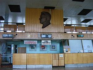 Pobedilovo Airport - Check-in desk. The image of Sergey Kirov