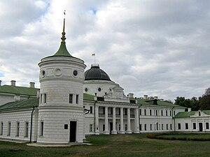Pyotr Rumyantsev - Image: Kachanovka palace