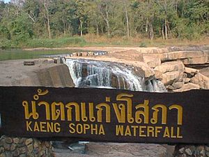 KaengSophaSign.jpg