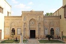 Kairo - Altkairo 05.jpg