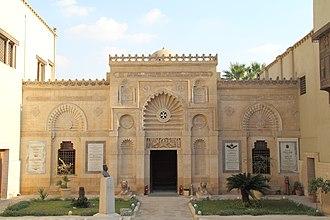 Coptic Museum - Image: Kairo Altkairo 05