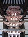 Kairyuou-ji gojyushoto.jpg