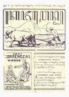 Kajawen 90 1928-11-10.pdf