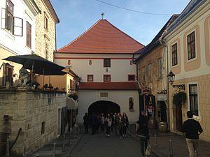 Stone Gate - Stone Gate
