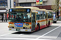 KanagawaChuoKotsu ta63 hachi72.JPG