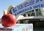 Kandahar International Airport DVIDS339854.jpg