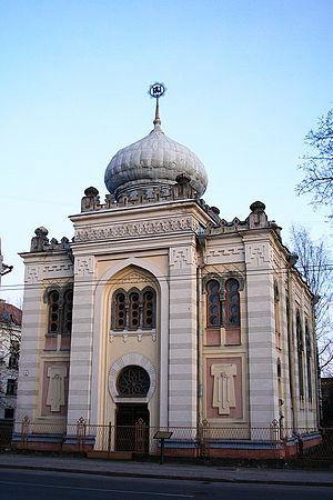 Karaite Kenesa Vilnius