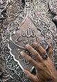 Karbala - 26 August 2007 (5 8606040599 L600).jpg