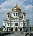 Katedra Chrystusa Zbawiciela w Moskwie 2.jpg