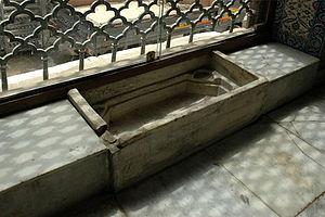 Sabil-Kuttab of Katkhuda - The inside of the sabil room