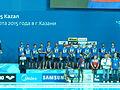 Kazan 2015 - Water polo - Men - Gold medal match - 270.JPG