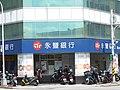 Keelung Branch, Bank SinoPac 20210411.jpg