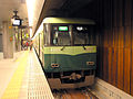 Keihan Nakanoshima station004.jpg