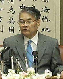 Keiichi Inamine httpsuploadwikimediaorgwikipediacommonsthu