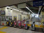 Keisei-Takasago-Sta-Gate-for-Kanamachi.JPG