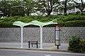 Ken Seishin Iryo Center Stop 20160525.jpg