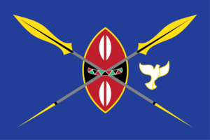Government of Kenya - The Presidential Standard