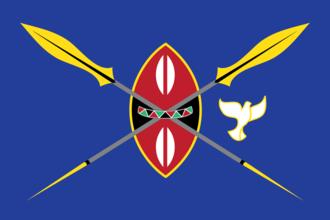 Gallery of head of state standards - Image: Kenya presidential standard UHURU KENYATTA