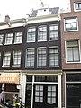 Kerkstraat 139 Amsterdam.jpg