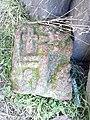 Khumarajam khachkar Եկեղեցի (Խոնարհված եկեղեցի, Խումարաժամ) 12.jpg