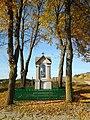 Kielno Bożanka, kapliczka przydrożna (panoramio 82118966).jpg