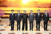 Kim Jong-un meeting with South Korean envoys at the Workers' Party of Korea main building