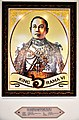King Rama 6 of Kingdom of Thailand by Trisorn Triboon.jpg