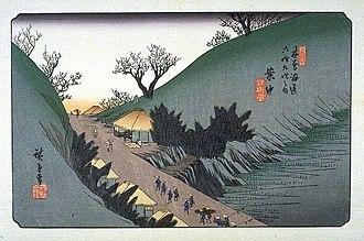 69 Stations of the Nakasendō - Hiroshige's print of Annaka-shuku