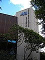 Klinikum rechts der Isar-Schild.JPG
