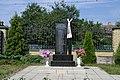 Kliusk Turiiskyi Volynska-grave of fraternal civilians.jpg