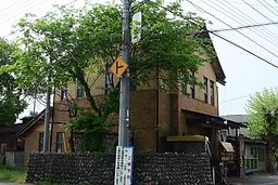 Koikawa post office where cultural assets are old.JPG