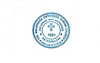 Kollam Orthodox Diocese - Seal of Kollam Orthodox Diocese