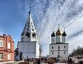 Kolomna, Moscow Oblast, Russia - panoramio (213).jpg