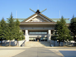 Konkokyo Headquarters Central Worship Hall.jpg
