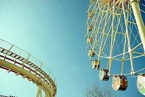 Children's Grand Park, Seoul - Children's Grand Park