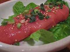 Korean cuisine-Myeongran jeot-01.jpg