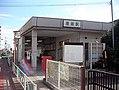 Koremasa Station 20041223 001.jpg