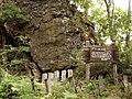 Kosegasawa Cave.jpg