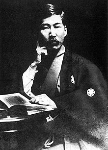 Shūsui Kōtoku.