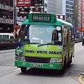 KowloonMinibus80M DU7266.jpg