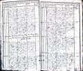 Krekenavos RKB 1849-1858 krikšto metrikų knyga 094.jpg