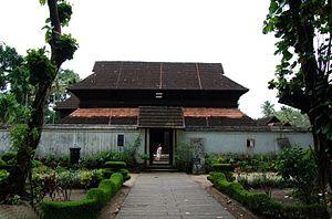 Krishnapuram, Alappuzha - Krishnapuram palace