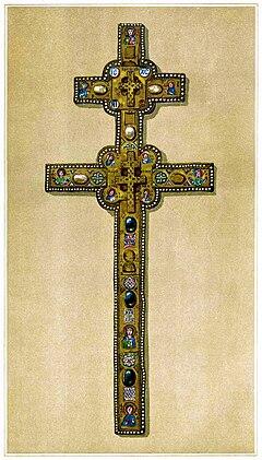 Kryž Eŭfrasińni Połackaj. Крыж Эўфрасіньні Полацкай (1890).jpg