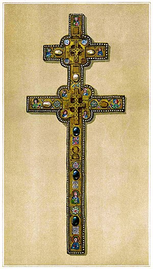 Cross of Saint Euphrosyne - 1889 reproduction of the Polatsk Cross