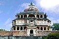 Kumbhalgarh fort yagya mandir.jpg