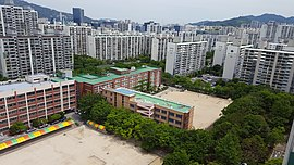 Kwiin Elementary School, Photographed in the Gongjak Lucky Apt.jpg